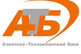 atb4_copy